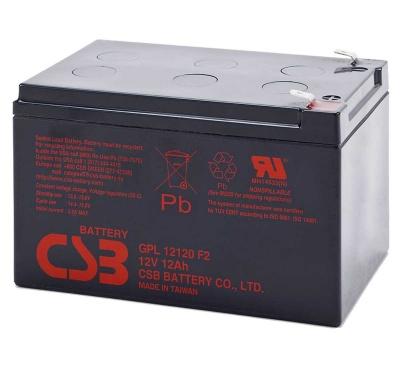 12v 12amp Lead acid battery for electric bike